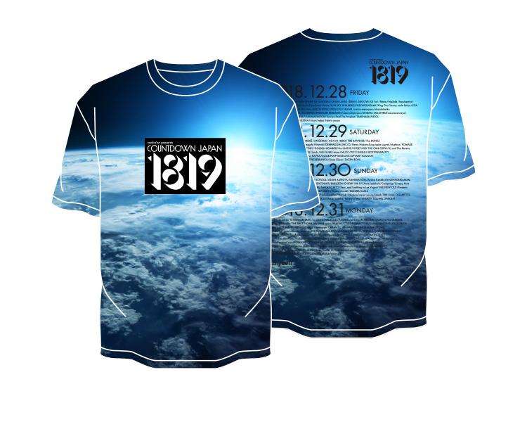 総柄Tシャツ 地球